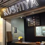 KUSHIYA720_960